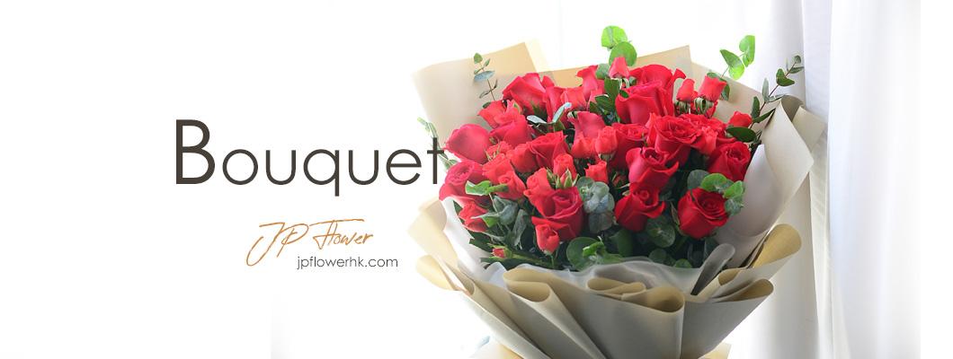 Bouquet recommendation
