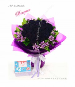 Imported Flower